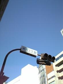 071021 麹町
